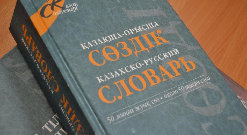 Альтернативу КазТесту создали в Казахстане