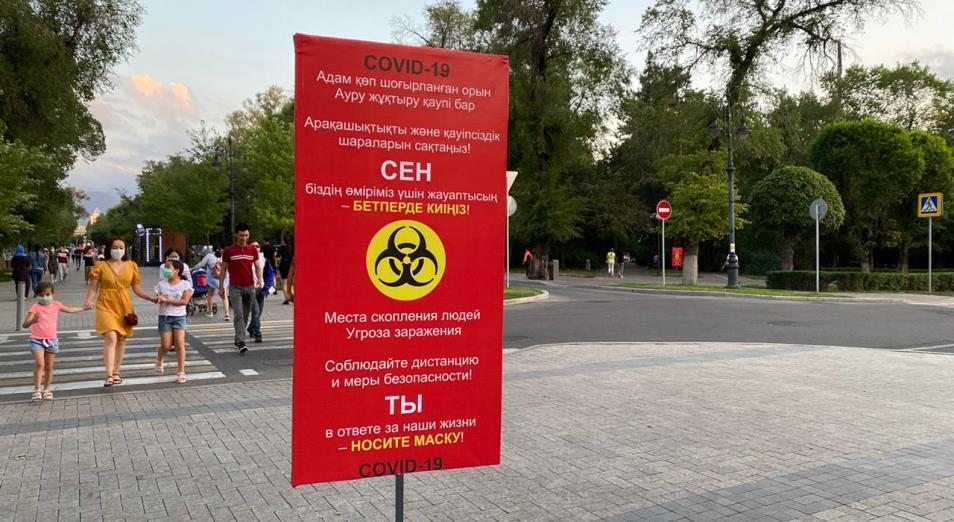 Как будет дальше развиваться эпидситуация в Казахстане?