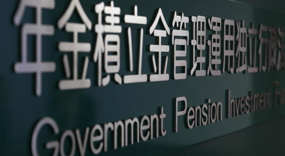 Крупнейший пенсионный фонд мира получил $339 млрд прибыли