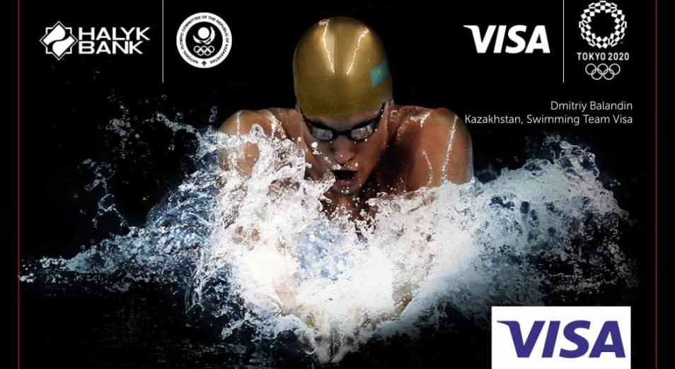 Halyk Bank выпустил платежную карту с уникальным олимпийским дизайном