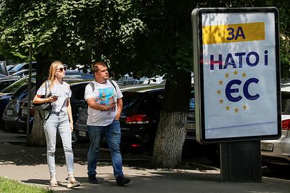 Украинаның НАТО-ға қандай жағдайда кіретіні жарияланды