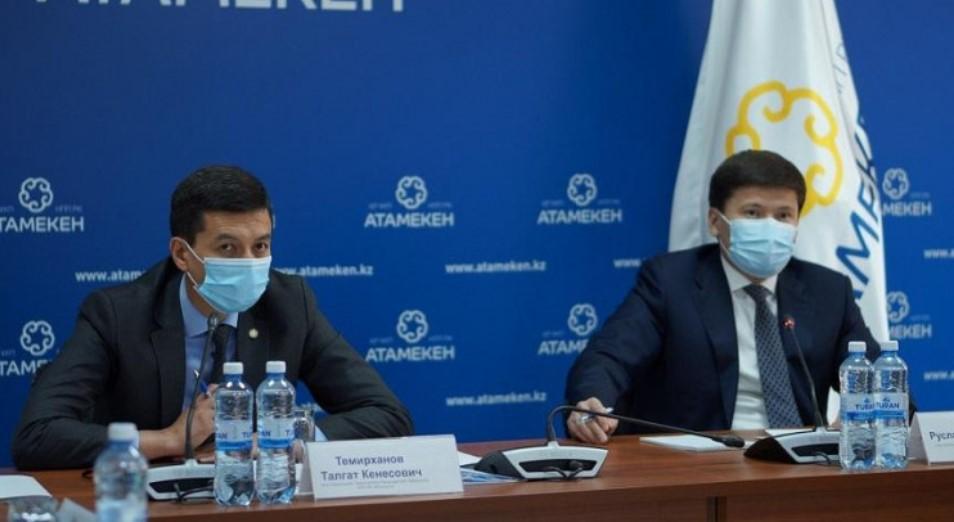 ЕЭК призывает казахстанских предпринимателей быть откровеннее