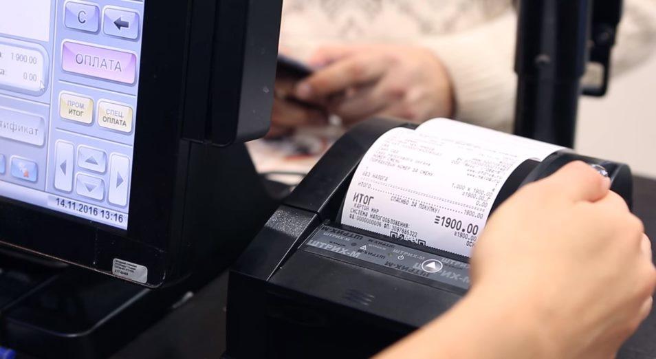Не оставляйте чеки в магазине – их подберут мошенники