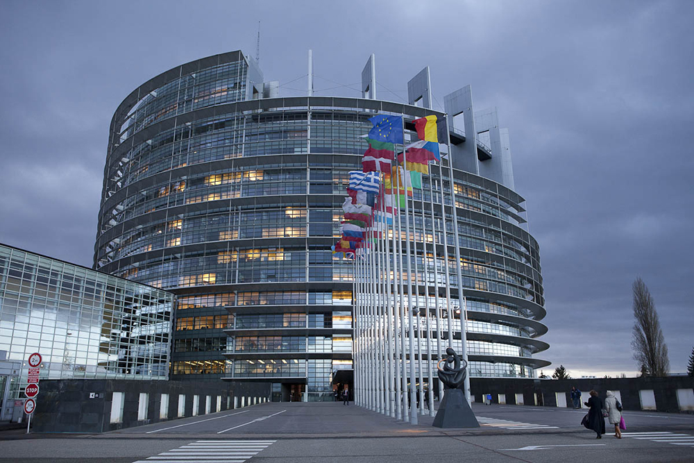 Европарламент утвердил бюджетный план ЕС на 2021-2027 годы