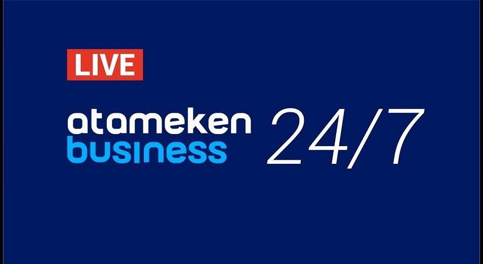 Atameken Business расширил охват вещания в Кыргызстане