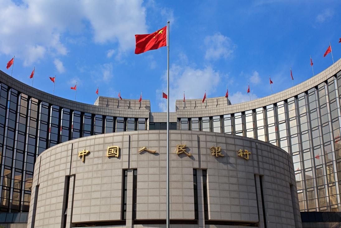 Китайский ЦБ сохранил базовую ставку 15-й месяц подряд