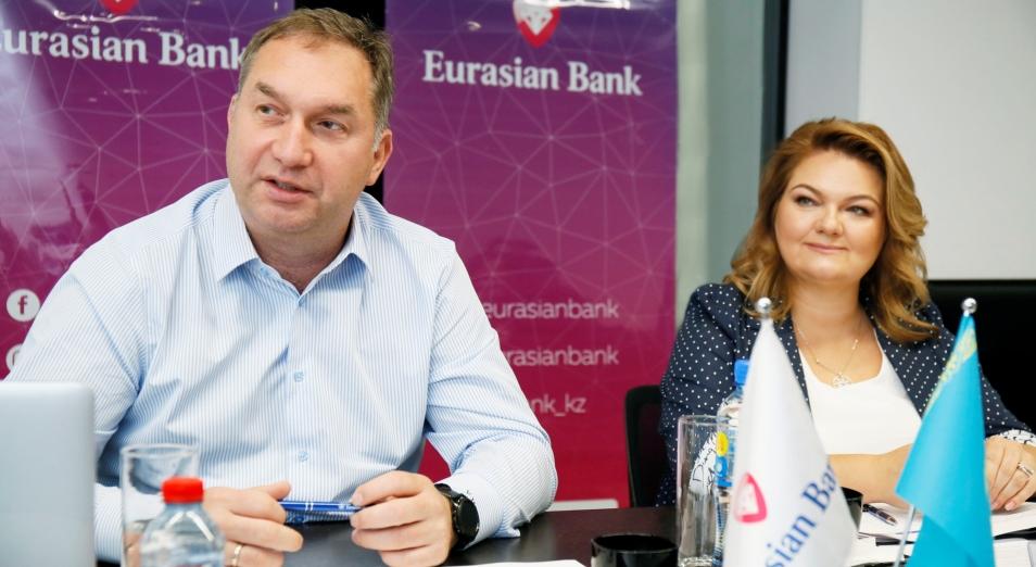 Евразийский банк сосредоточится на бизнесе внутри Казахстана