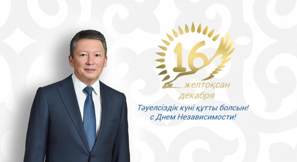 Тимур Кулибаев: «День независимости – великий праздник для каждого казахстанца!»