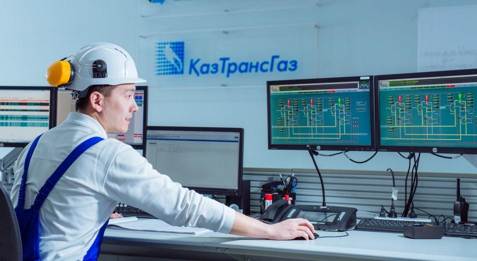 «КазТрансГаз» переподчинили напрямую ФНБ «Самрук-Казына»