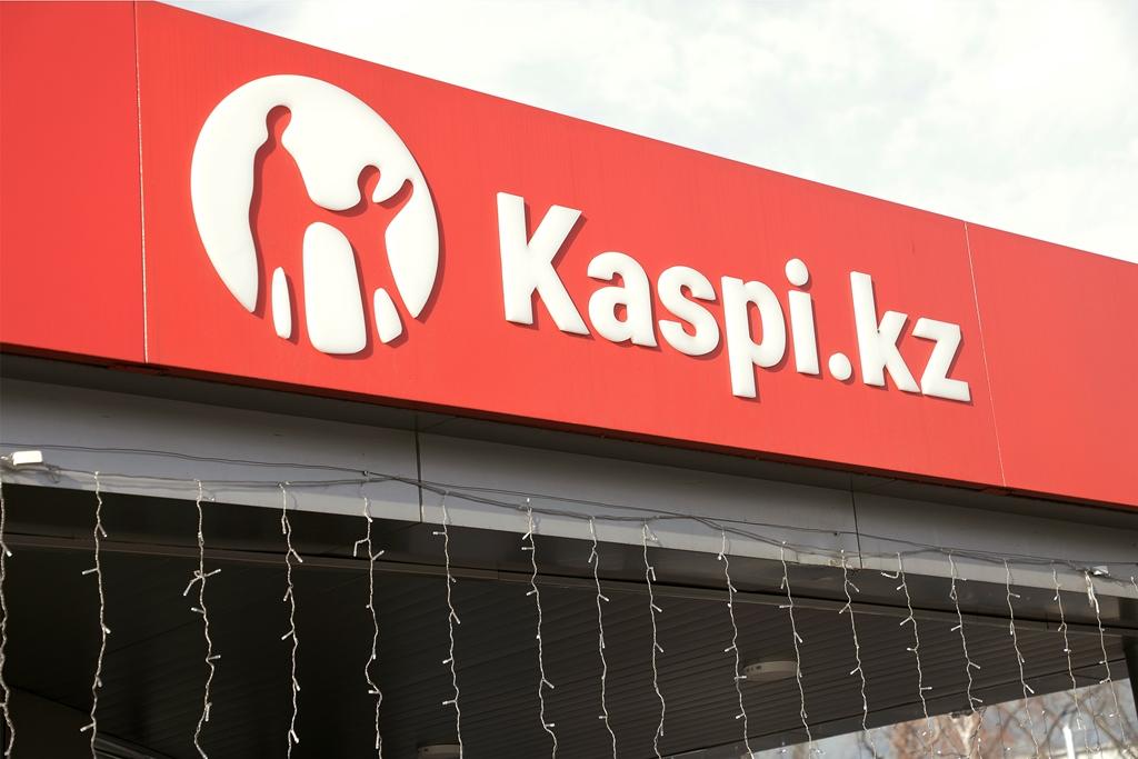 Kaspi – новый биткоин? Что не так с капитализацией?