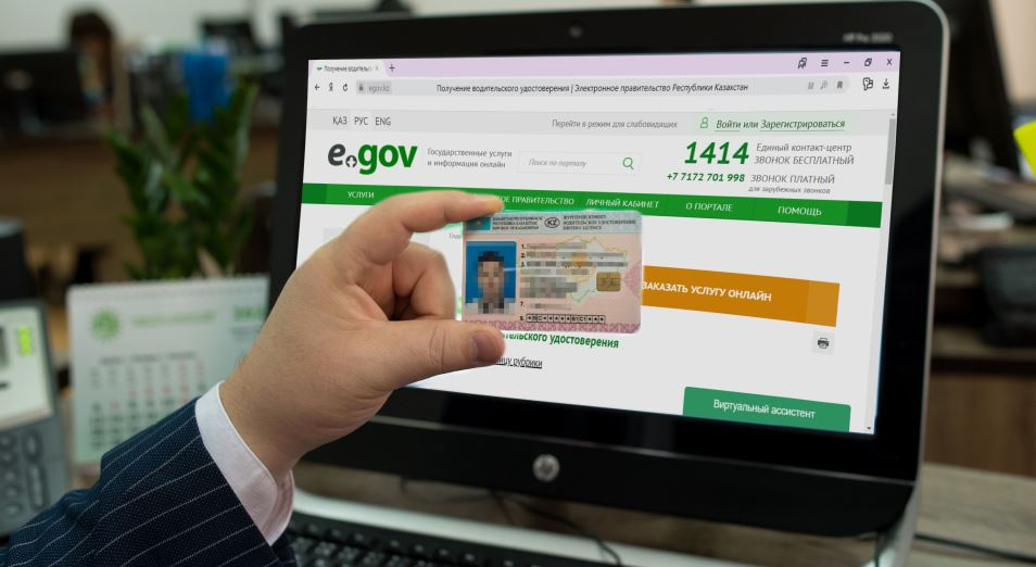 Каждый десятый казахстанец не может получить водительское удостоверение по месту проживания