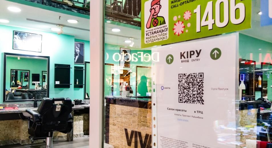 Ashyq станет доступным для казахстанских предпринимателей всех регионов