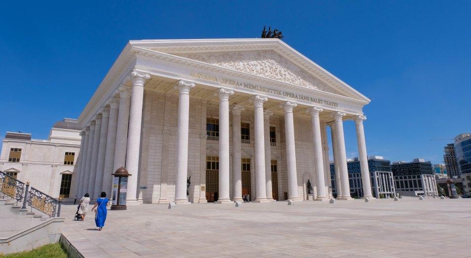 Состав попечительского совета театра «Астана Опера» обновят на 80%