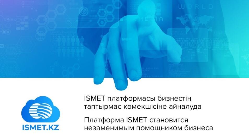 Чем платформа Ismet.kz интересна казахстанским предпринимателям?