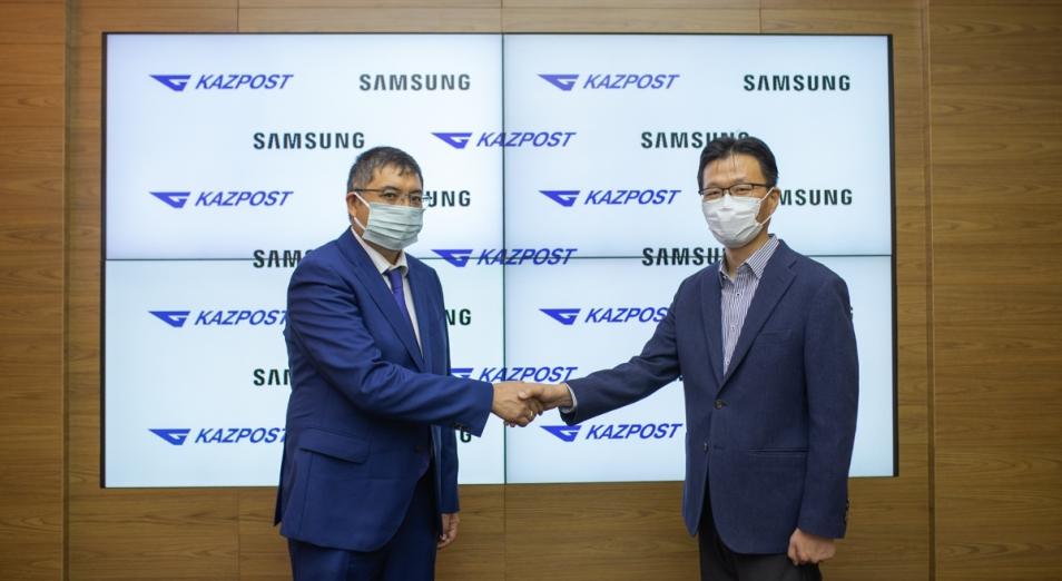 """""""Казпочта"""" и Samsung Electronics подписали меморандум о сотрудничестве"""