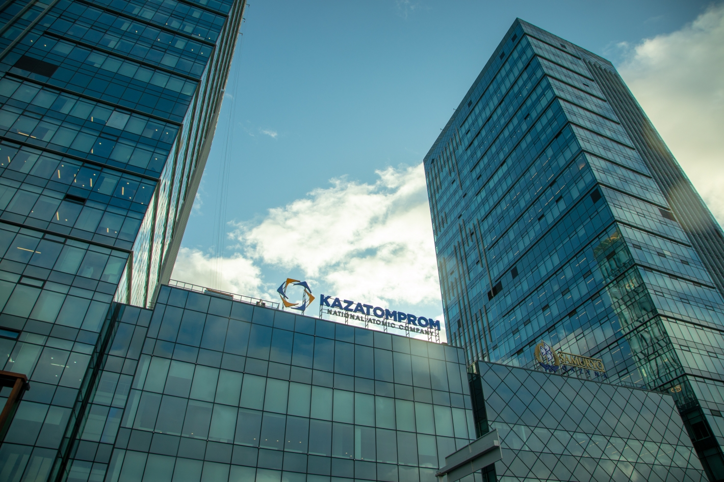 "Fitch подтвердило рейтинг ""Казатомпрома"" на уровне ""BBB-"" с ""Позитивным"" прогнозом"