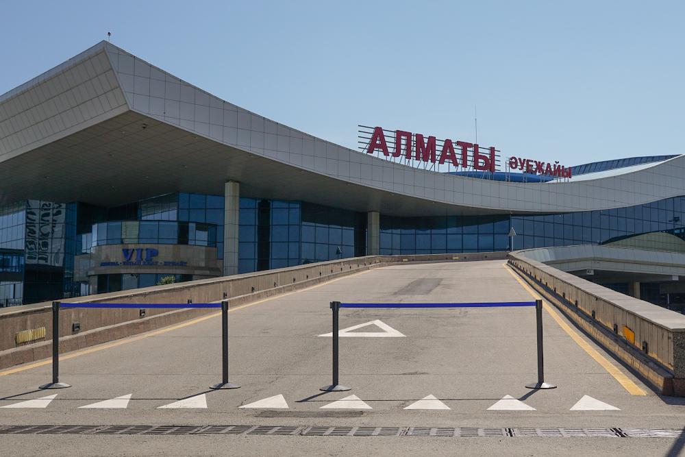 Проект Ashyq внедрят в аэропорту Алматы
