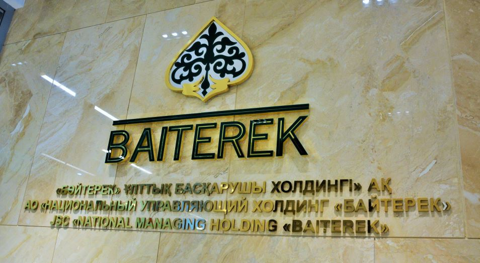 Какой доход «Байтерек» получил от Отбасы банка?