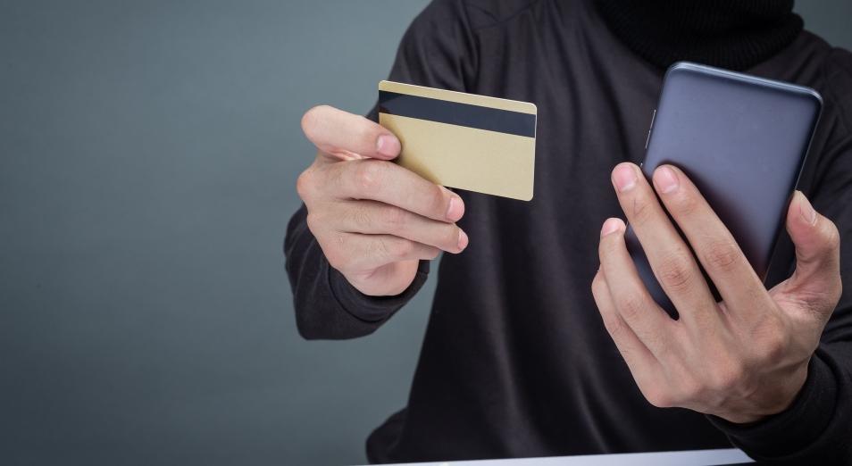 Банковские карты облюбовали мошенники