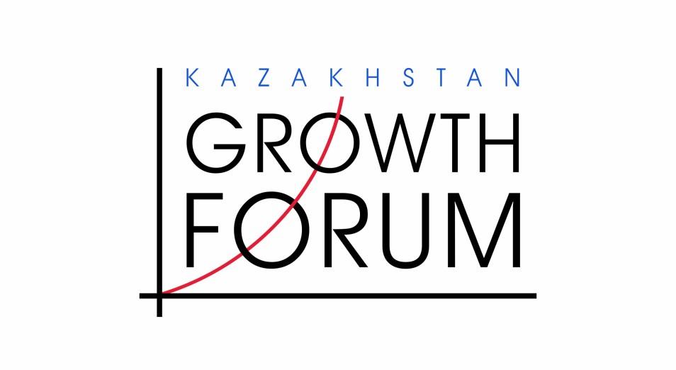 В Казахстане пройдет Kazakhstan Growth Forum