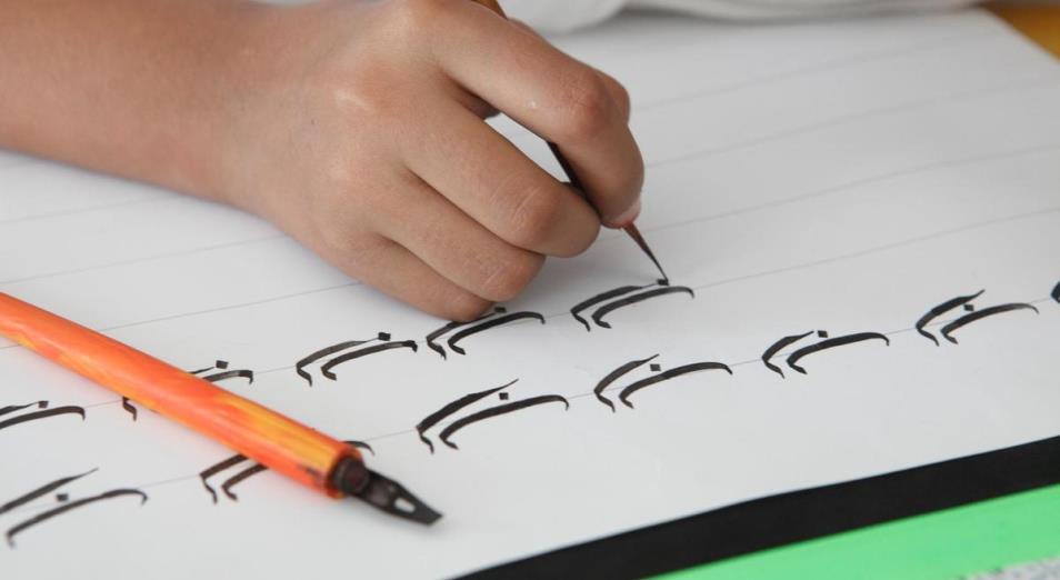 Зачем вводить в школах Казахстана арабский язык?
