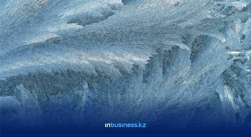 Погода в Казахстане: синоптики обещают туман, гололед и морозы
