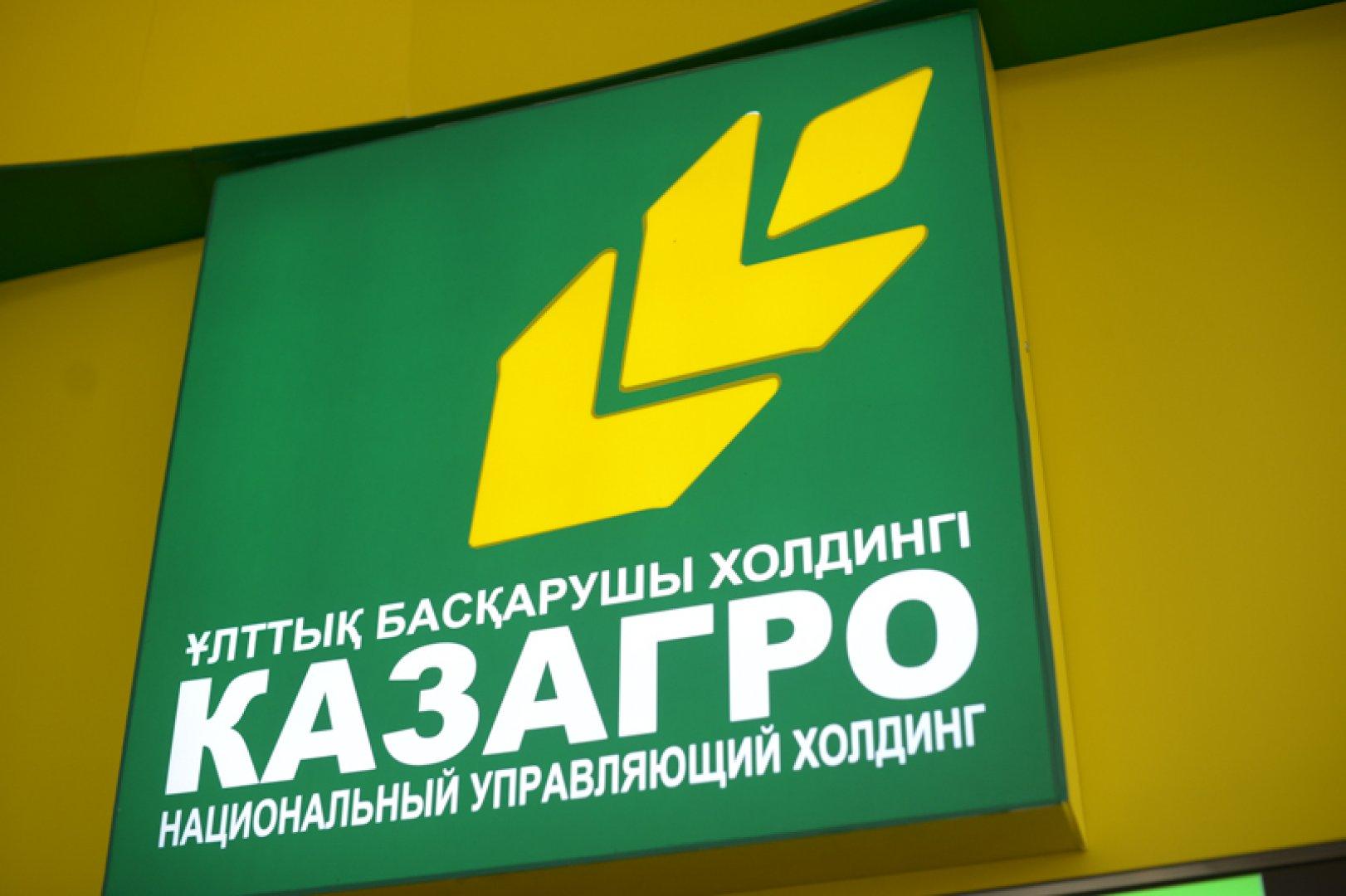 """Fitch отозвало рейтинги """"КазАгро"""" в связи с завершением объединения с """"Байтереком"""""""