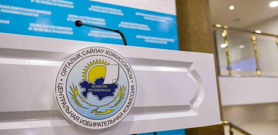 Народная партия Казахстана подала в ЦИК список своих кандидатов для участия в выборах