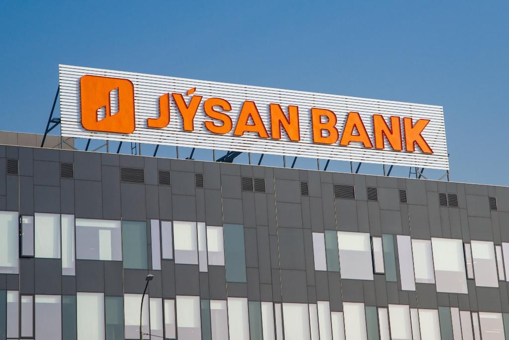 Jusan Bank завершил присоединение АТФБанка