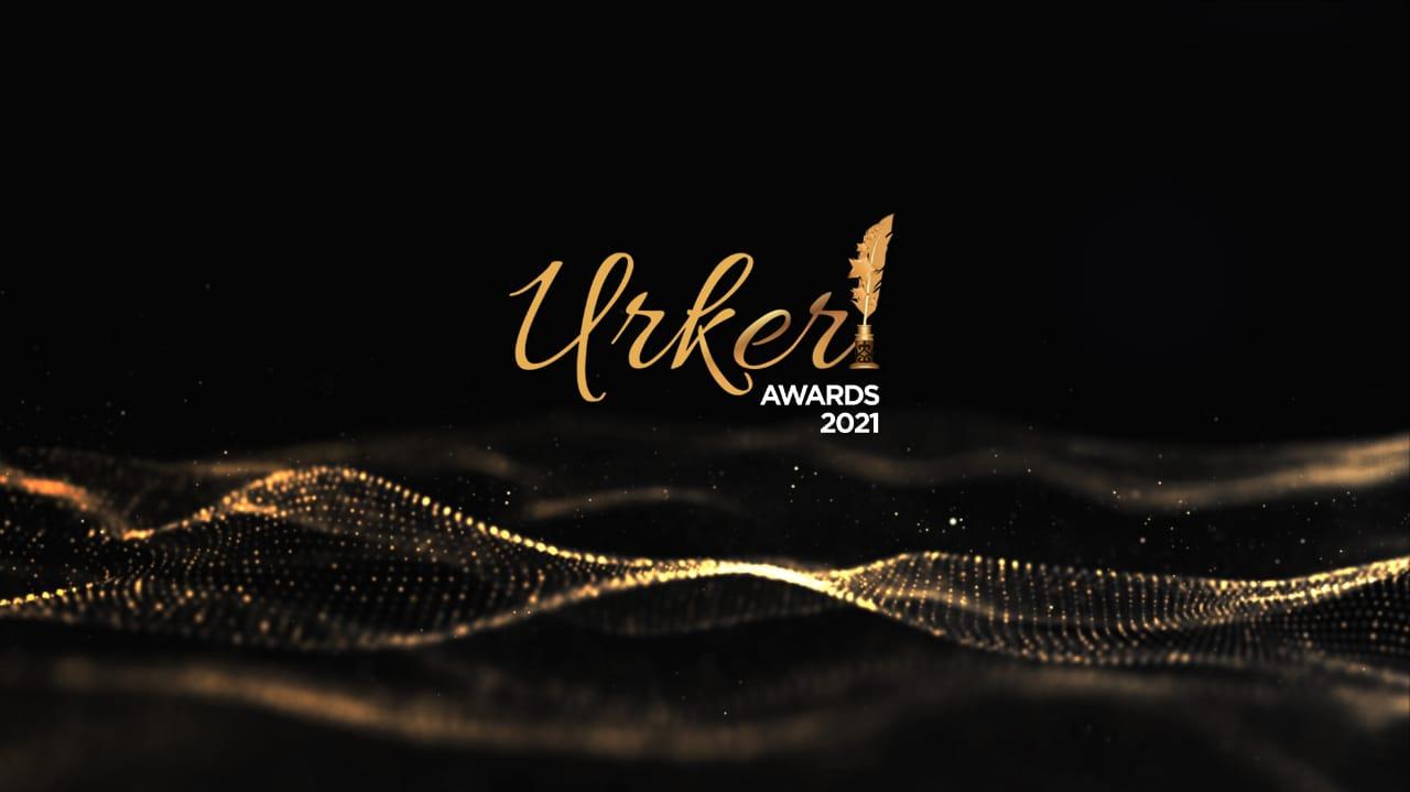 Названы номинанты Национальной премии URKER 2021 в области журналистики