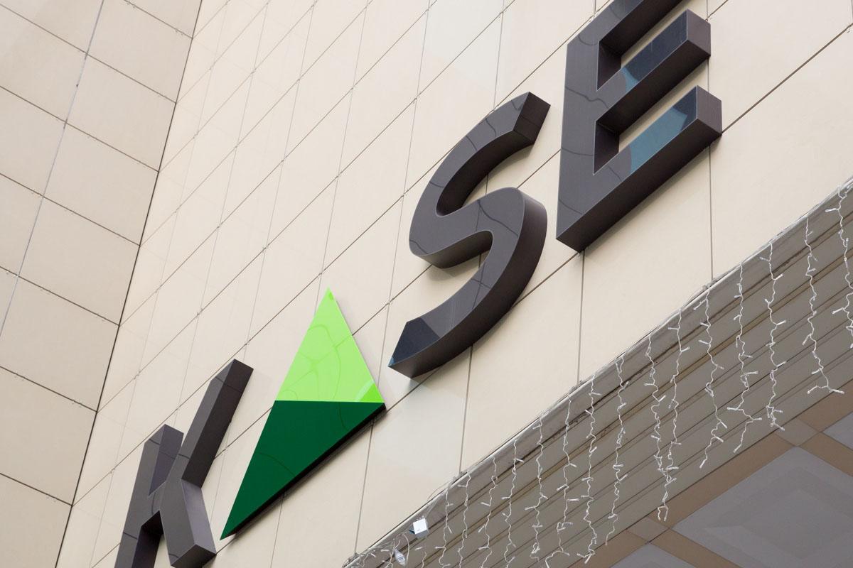 На сколько вырос объем торгов на KASE в первом полугодии