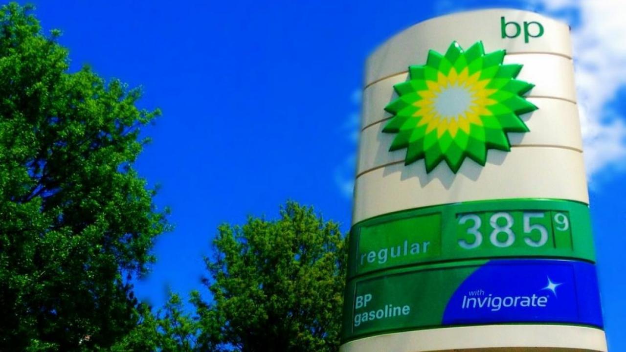 Британская BP поменяла свои планы относительно нефтяных проектов в Казахстане