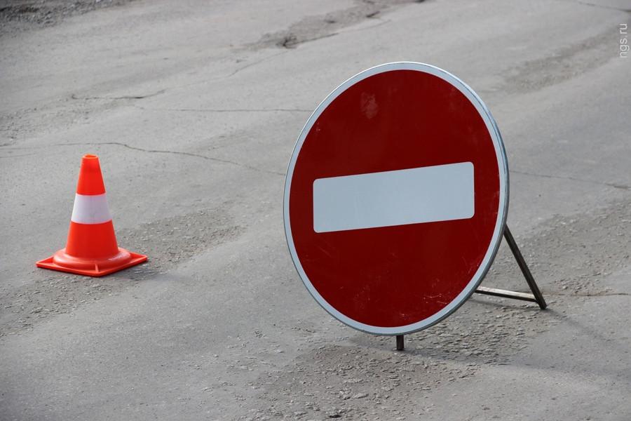 В столице временно перекрыт участок улицы Иманова