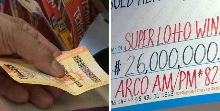 Женщина лишилась лотерейного выигрыша на $26 миллионов, случайно постирав билет