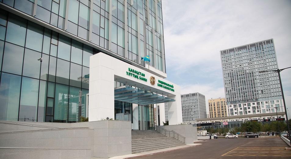 Что ждет денежно-кредитную политику Казахстана