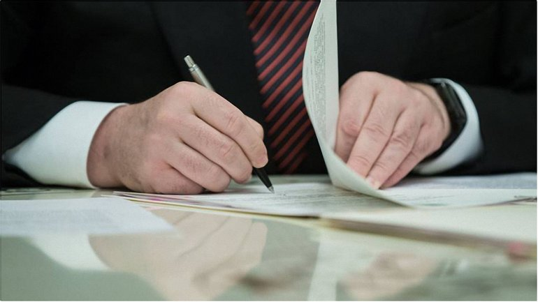 ЕАЭО туралы шартқа өзгерістер енгізу туралы хаттама ратификацияланды