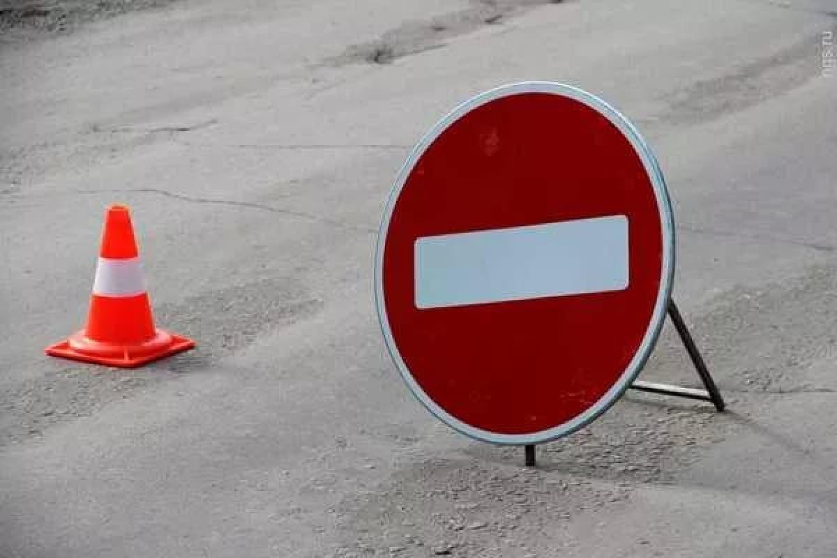 В столице временно перекрыли движение на участке одной из улиц