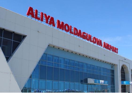 Әлия Молдағұлова атындағы халықаралық әуежай сатылып жатыр