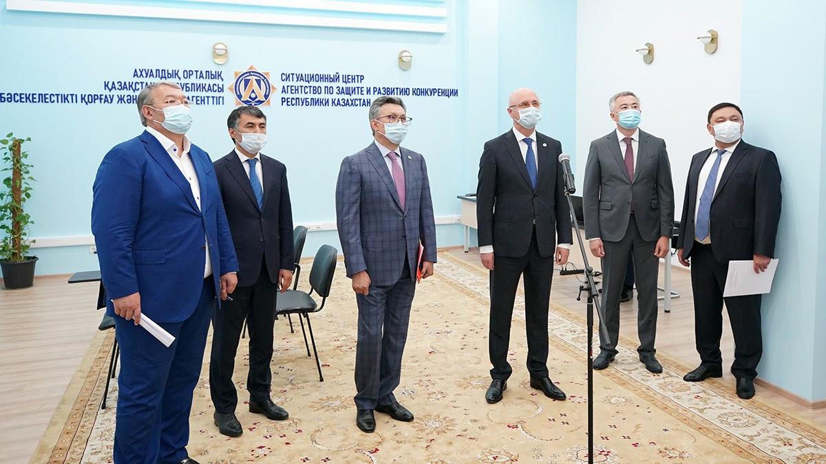 В Нур-Султане открылся ситуационный центр биржевого комитета при АЗРК РК