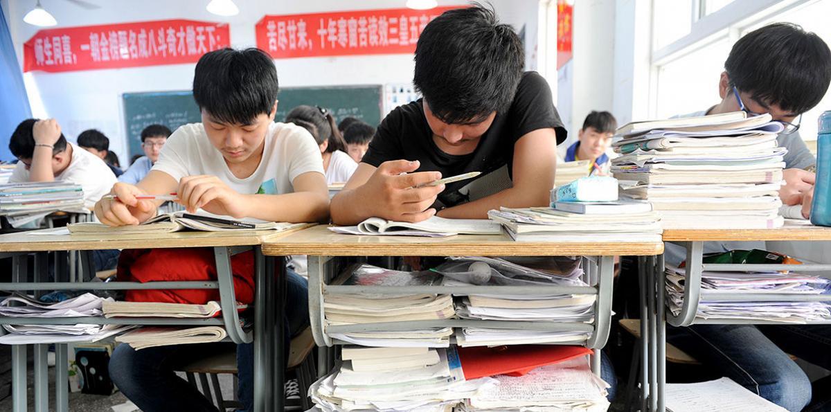 Қытай халық санын көбейту үшін білім беру ақысын төмендетеді