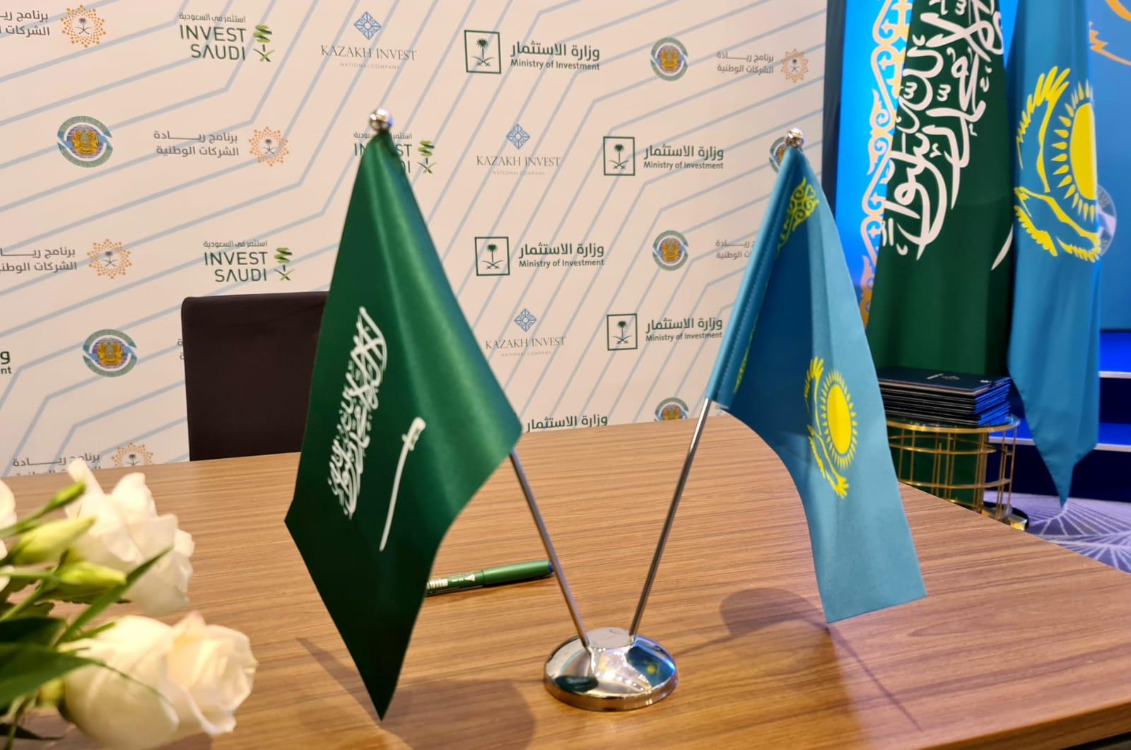 QazVac вакцинасы Сауд Арабиясында өндірілуі мүмкін