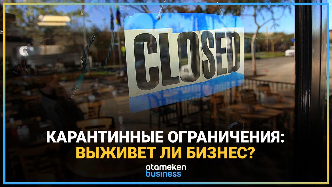 Штамм «Дельта» – новая угроза для Казахстана