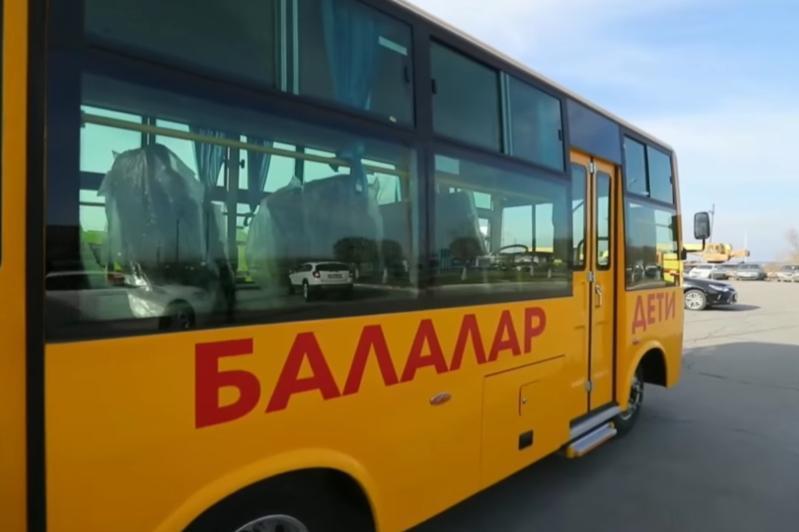 Мектептерді автобуспен қамтуға тек отандық кәсіпорындар тартылады
