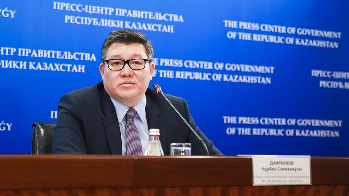 Нурбек Даирбеков освобожден от должности вице-министра сельского хозяйства