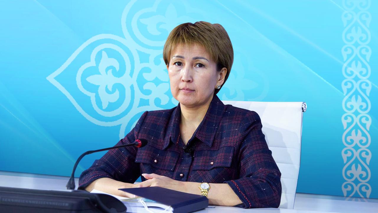 Кобенова Гулзат Исбасаровна