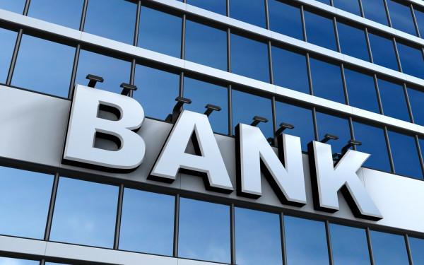 Әлемдік банктер реформа жасамақ