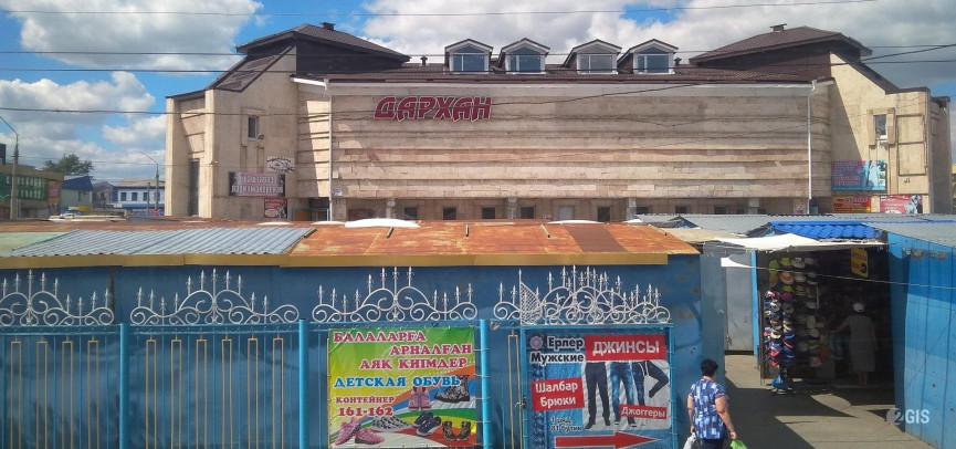 Қостанай облысында Аshyq жобасына базарлар қосылды