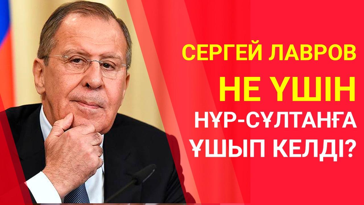 АҚШ Украинаны жалғыз қалдырмауға уәде берді