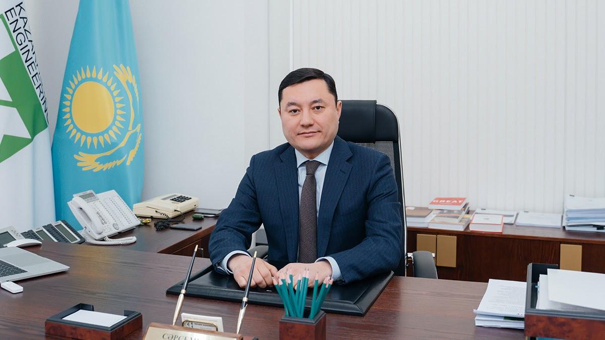 Адильбек Сарсембаев назначен вице-министром индустрии и инфраструктурного развития РК