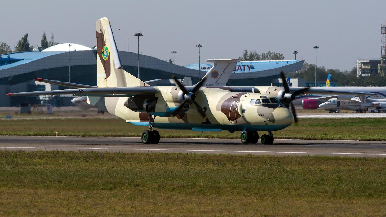 Рейсы задерживаются в аэропорту Алматы